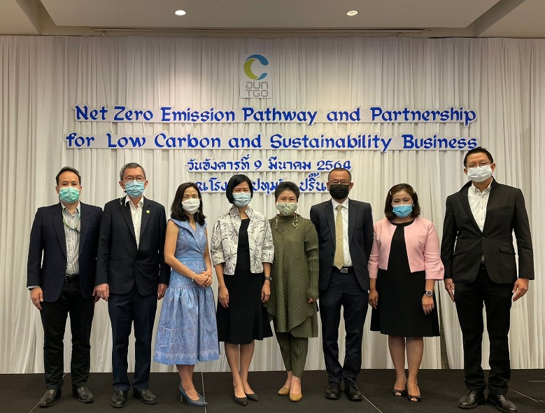 Net Zero Emission Pathway and Partnership for Low Carbon and Sustainability Business