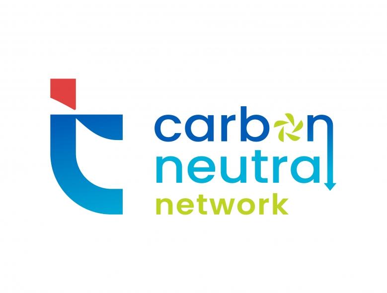 ประชุมสมาชิกเครือข่ายคาร์บอนนิวทรัลประเทศไทย (ภาคสมัครใจ) ครั้งที่ ๑/๒๕๖๔